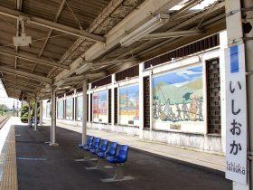 常磐線石岡駅ホーム