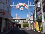 駒込駅と商店街