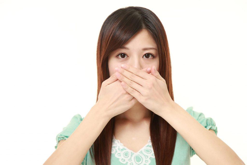 便秘が口臭の原因に?口臭が便臭になる原因も便秘が絡んでる?