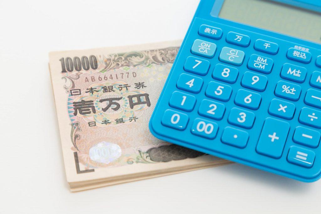 歯周再生治療(歯周組織再生誘導法)の費用はどのぐらいかかるの?