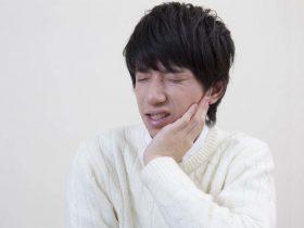 初期の症状は?レベル別顎関節症の症状